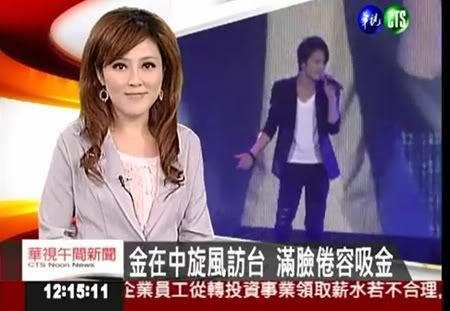 "PROGRAMA ""CTS NEWS"" de Taiwan - `Fanmeeting de Jaejoong´ (24/05/2012) Uikp"