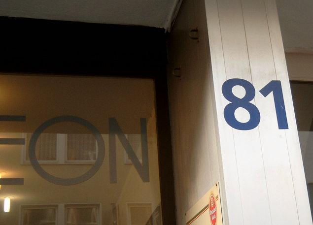 photo Hausnummer-81_zpsf020bd6e.jpg