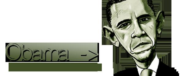 Signature store Obamasig
