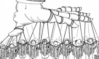 Controlled media? Media-manipulation-2