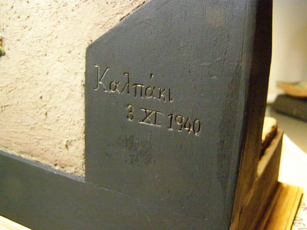 Καλπάκι 3 Νοεμβρίου 1940 - Σελίδα 7 P4250114_zps1dbc4306