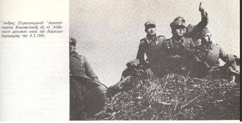 Καλπάκι 3 Νοεμβρίου 1940 - Σελίδα 5 Gendarm1_zps3c02e4eb