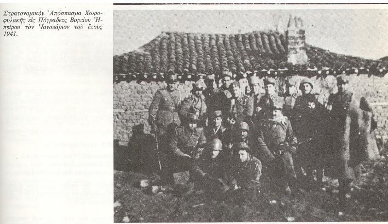 Καλπάκι 3 Νοεμβρίου 1940 - Σελίδα 5 Gendarm2_zps11470157