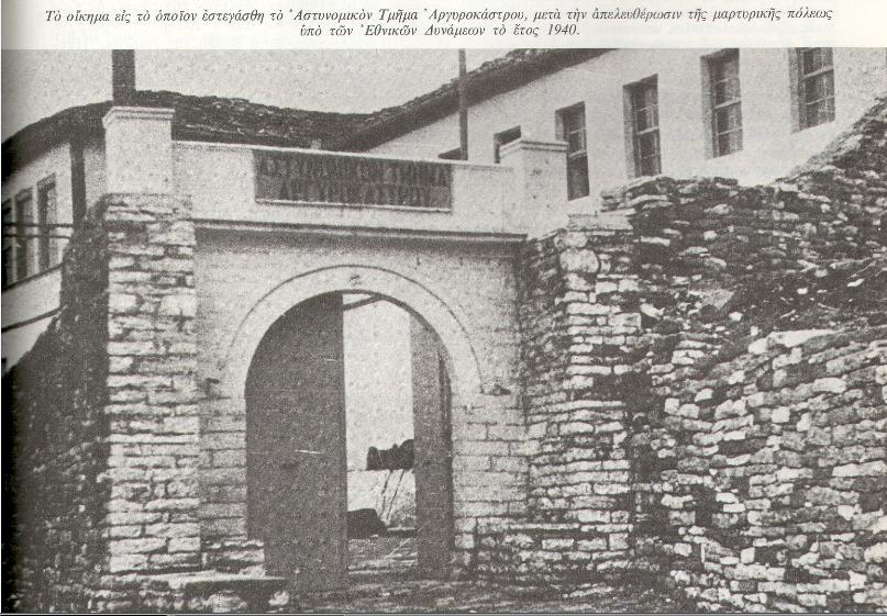 Καλπάκι 3 Νοεμβρίου 1940 - Σελίδα 5 Gendarm4_zps251fe4d5