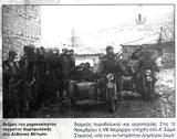 Καλπάκι 3 Νοεμβρίου 1940 - Σελίδα 2 Th_gendarmeryinalbania