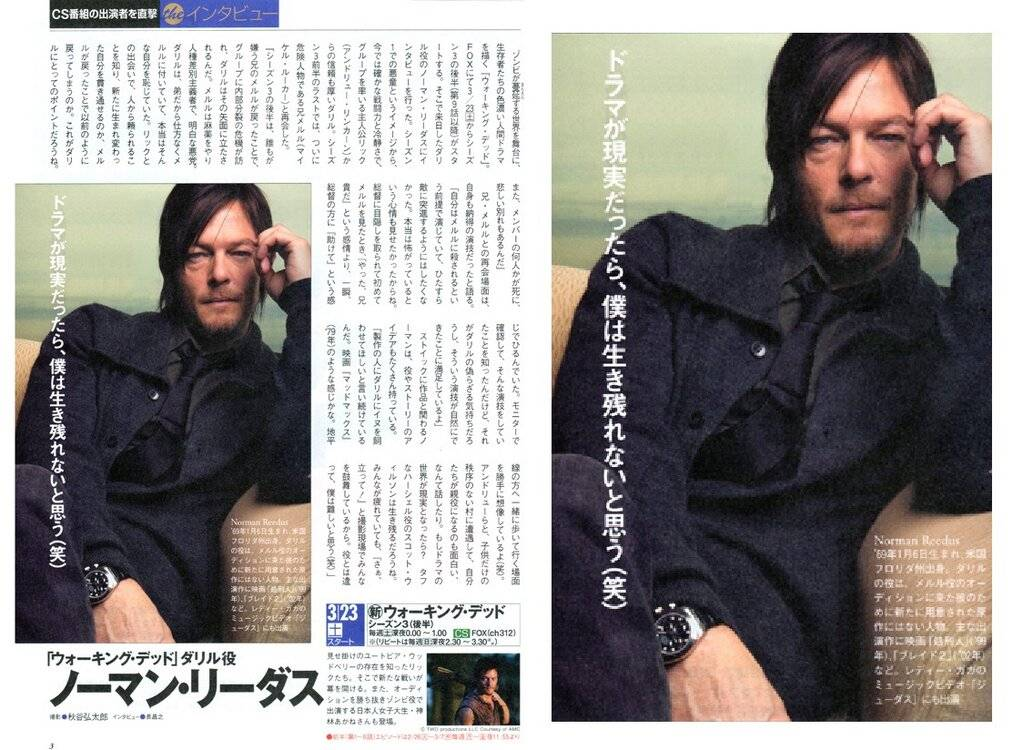 FOTOS - Página 12 BEIAXwBCAAAwjj1_zps31f8b2ef