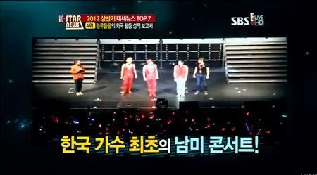 """PROGRAMA """"SBS E! News"""" - Actividades de JYJ durante la 1era mitad del 2012 (25/06/2012) Grtgtrgt"""