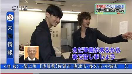 "PROGRAMA ""Sukkiri"" de Japón - TVXQ (Subs Inglés) Regrtggg"