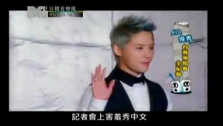 "PROGRAMA ""MTV Taiwan"" - Concierto XIA-Tarantallegra en Taiwan (28/06/2012) Trgtrgggg"