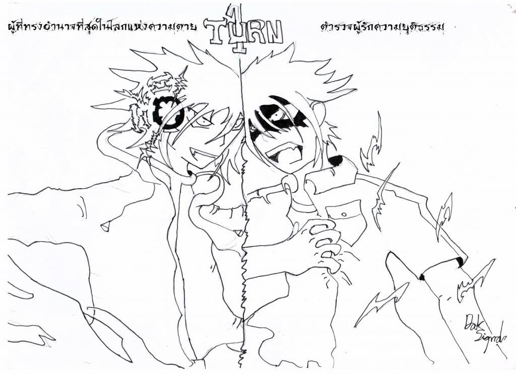 [นอกรอบ]Inumaru Tenzo VS Besth Voice 001_zpsf54c5f86
