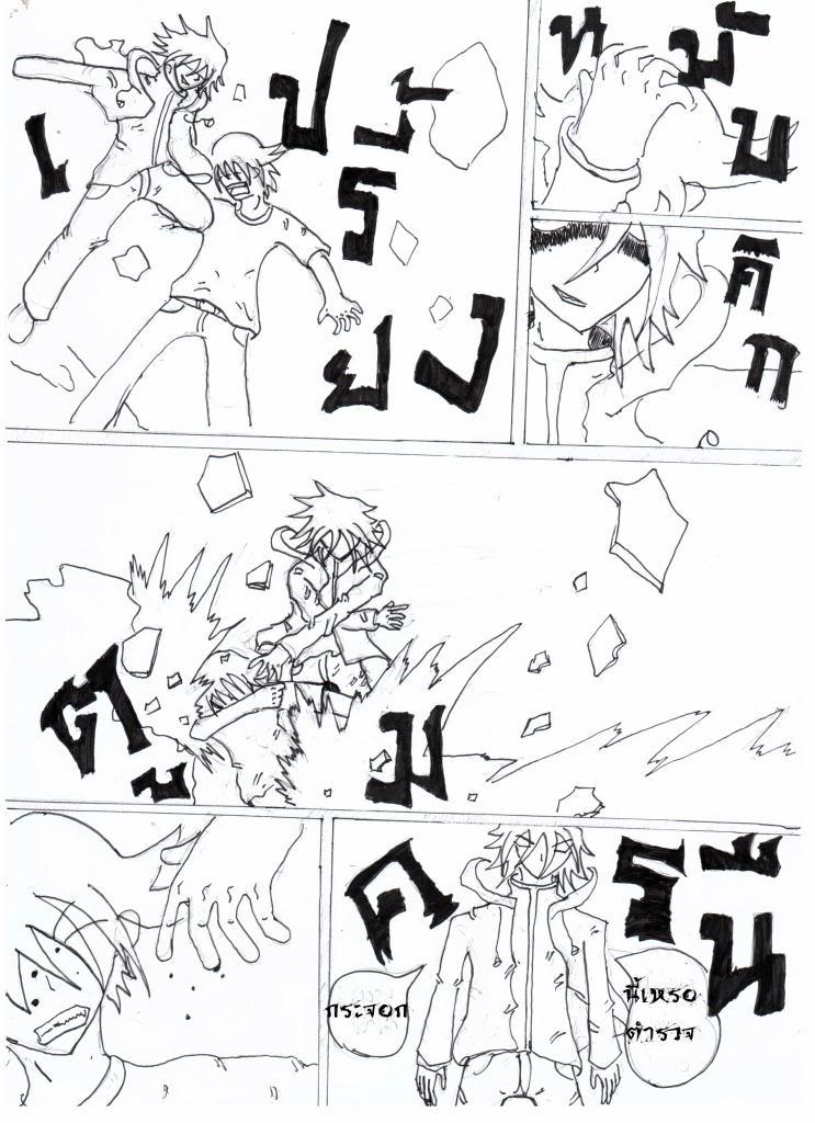 [นอกรอบ]Inumaru Tenzo VS Besth Voice 013_zpsf36183fd
