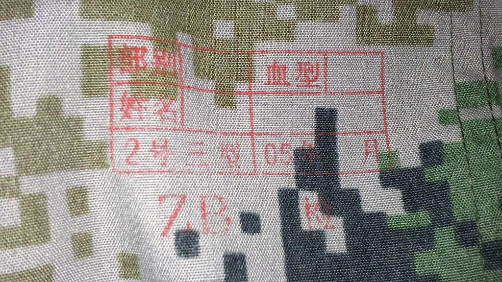 Is this a legit 07? 3D66E3A2-orig_zps57d730b7
