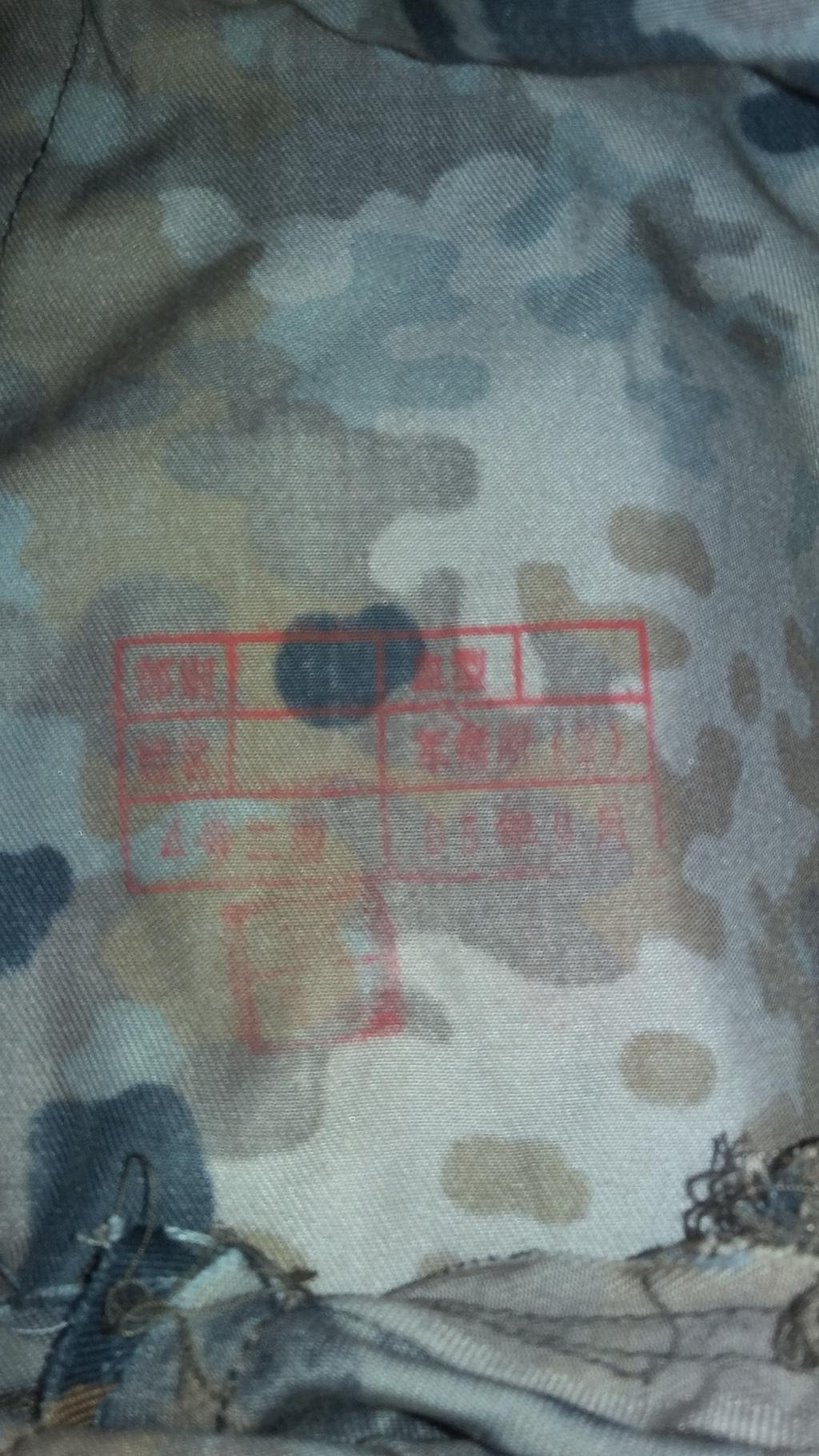 Chinese Flektarn. 20150704_1648141_zpsyeyr1uwt