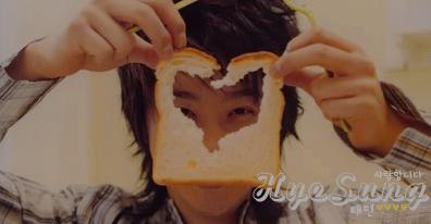 ¿Que piensas de la sonrisa de JongHun? SungFirmaTae