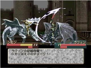 Tearing Saga (Nước mắt chiến binh) Game Turn Based Strategy! 3-5
