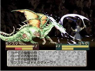 Tearing Saga (Nước mắt chiến binh) Game Turn Based Strategy! 4-5