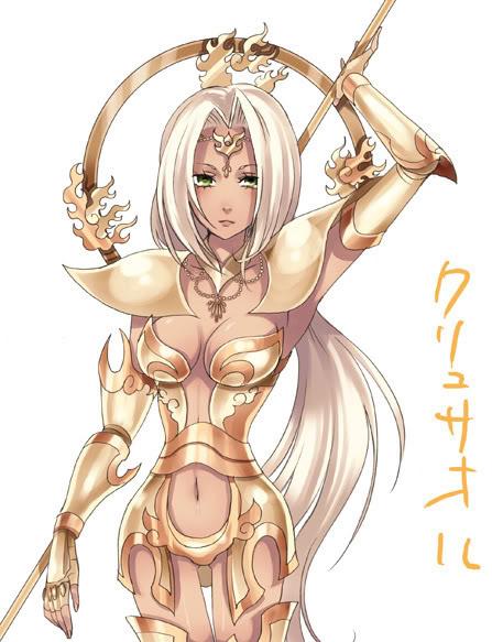 Novas armaduras dos Cavaleiros do Zodíaco! G-kuryu