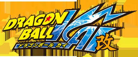 DRAGON BALL KAI Dragonballkai