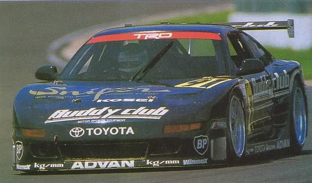 TRD Ultra Wide Body Demonstrator JGTC3