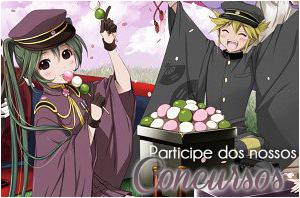 Otaku Dreams Concursos