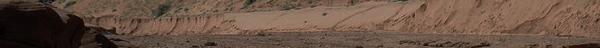 Le désert de Feu
