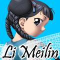 Li Meilin