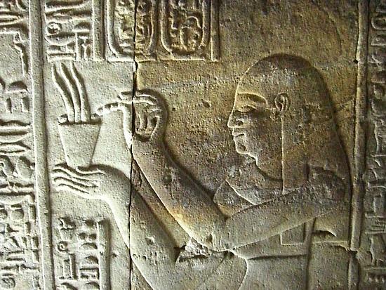 Aromaterapia. 11288795815edfu---aromatherapy-hieroglyphs