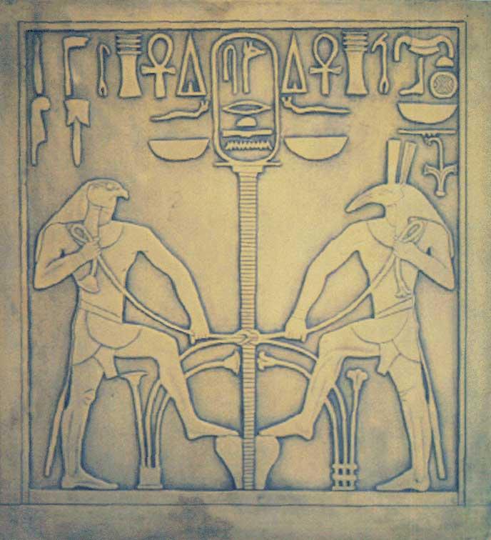La Clave Secreta De Hiram - Christopher Knight - Página 2 Horus_set_lg