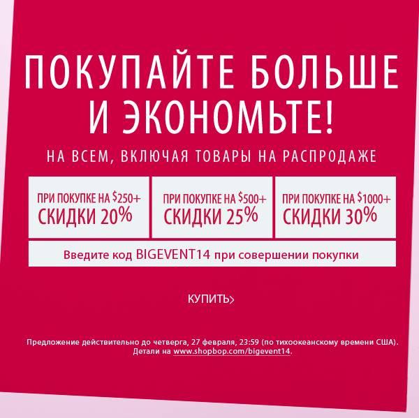 Интернет-магазины - Страница 10 0fabc4330a17b8bcb00ffd2fb65f7a25