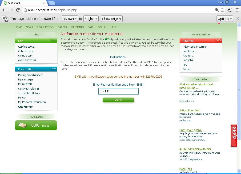 Hướng dẫn kiếm tiền với SeoSprint.net 12_zps82c92468