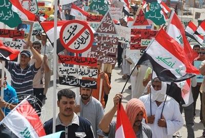 تظاهرة حاشدة تطالب بالخدمات وترفض السياسة الفاسدة التي تمارس 126-5