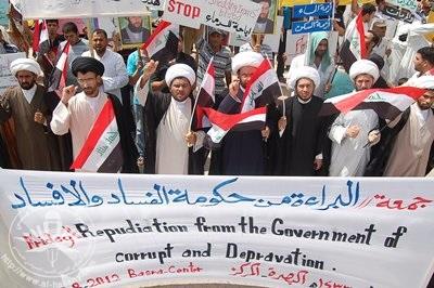 تظاهرة حاشدة تطالب بالخدمات وترفض السياسة الفاسدة التي تمارس 157-4