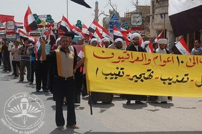 تظاهرة حاشدة تطالب بالخدمات وترفض السياسة الفاسدة التي تمارس 19-10