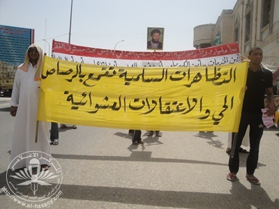 تظاهرة حاشدة تطالب بالخدمات وترفض السياسة الفاسدة التي تمارس DSC08304