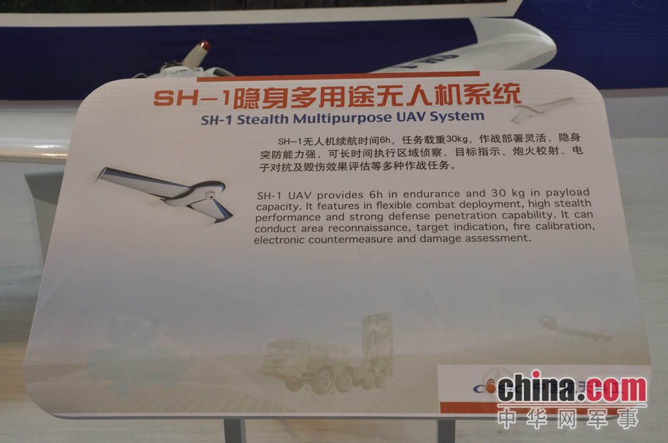 قراءة مابين سطور معرض  تشوهاى للطيران عام 2012 - صفحة 2 7o9bO_zpsd7b46978