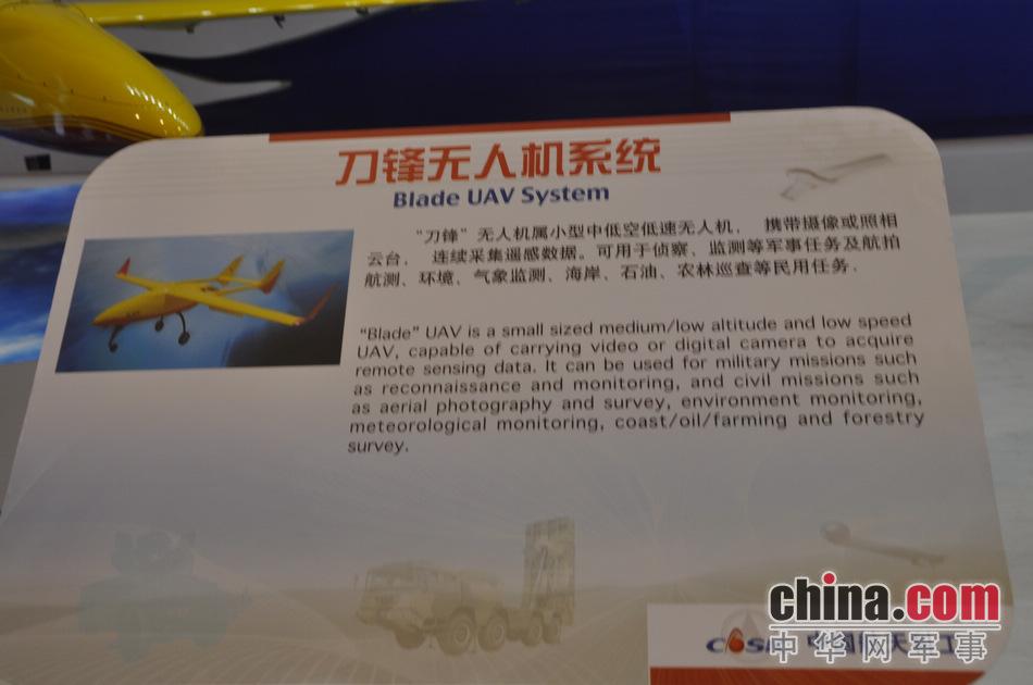 قراءة مابين سطور معرض  تشوهاى للطيران عام 2012 - صفحة 2 82TjJ_zps795a0b11