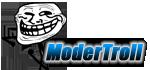 ModerTroll