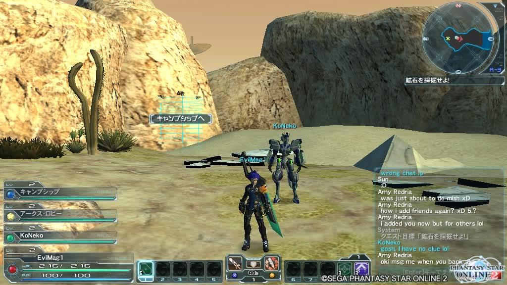 Whee Phantasy Star Online... Pso20120615_070229_000