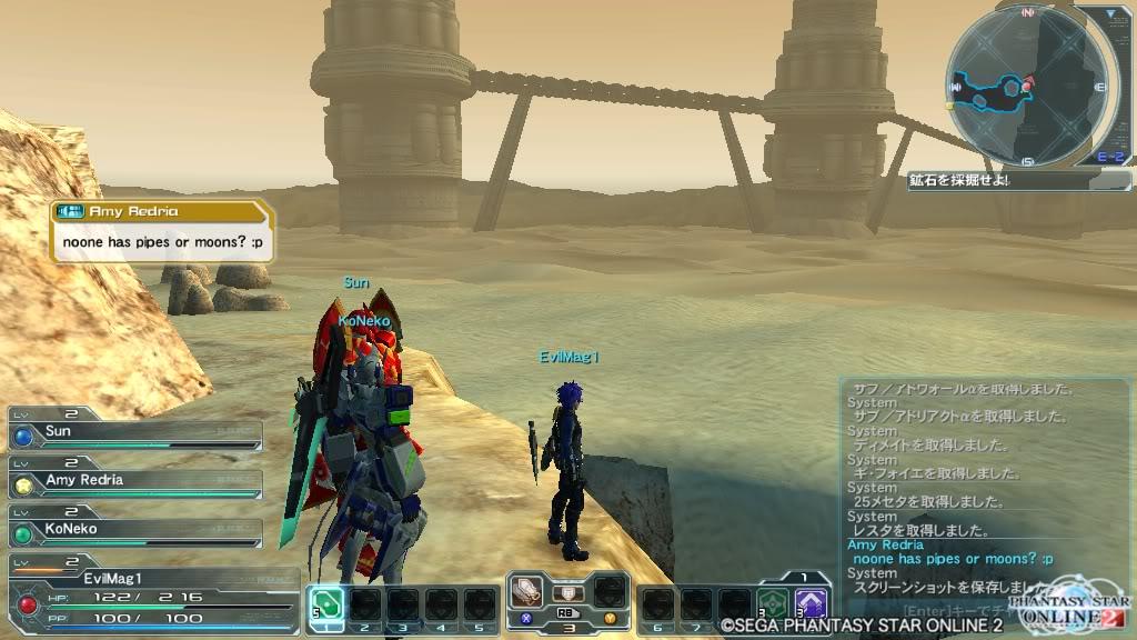 Whee Phantasy Star Online... Pso20120615_070834_001