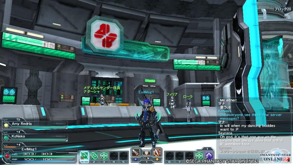 Whee Phantasy Star Online... Pso20120615_075615_005