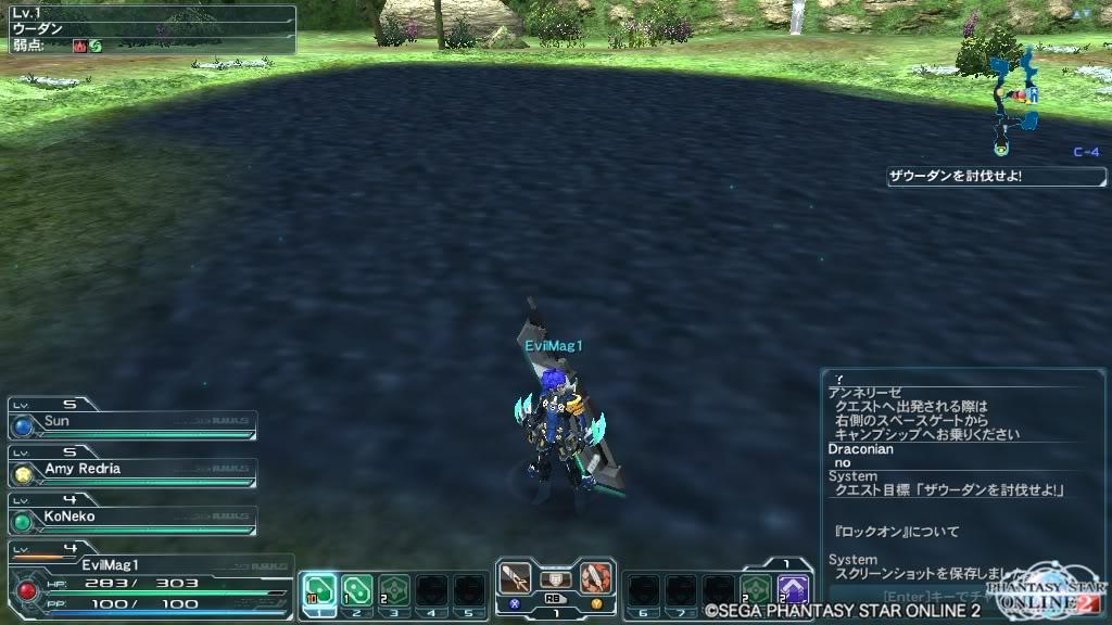 Whee Phantasy Star Online... Pso20120615_082328_006