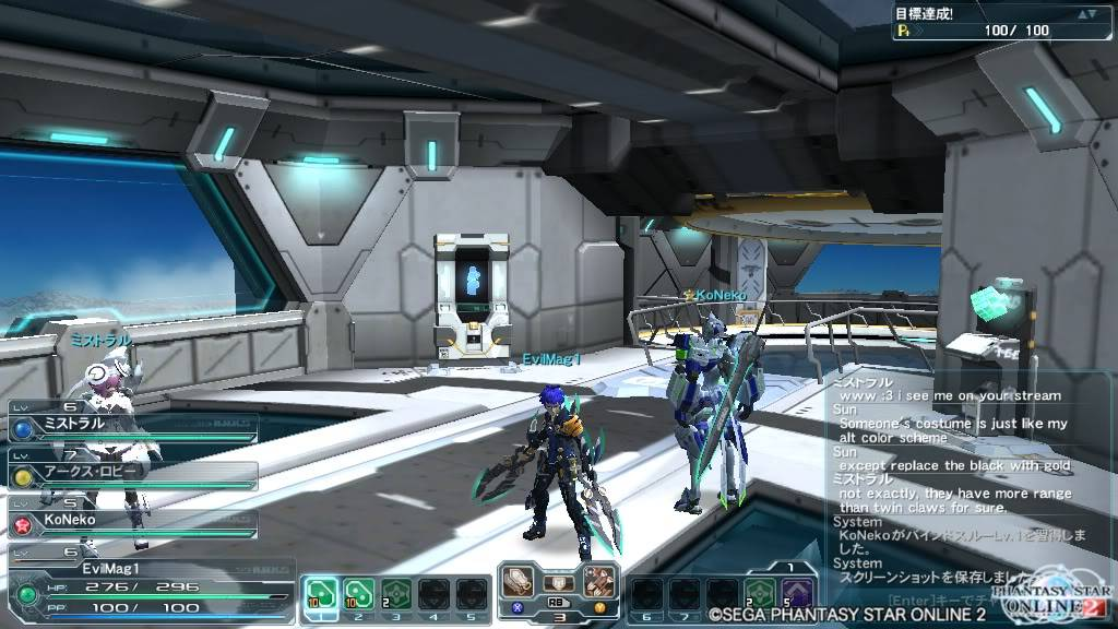 Whee Phantasy Star Online... - Page 2 Pso20120616_064326_000
