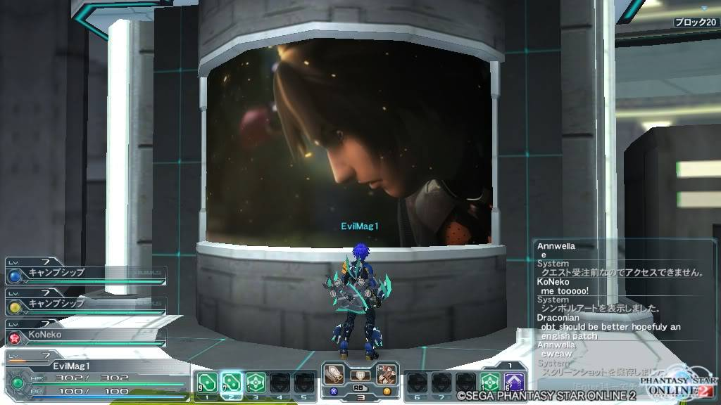 Whee Phantasy Star Online... - Page 2 Pso20120616_073101_001