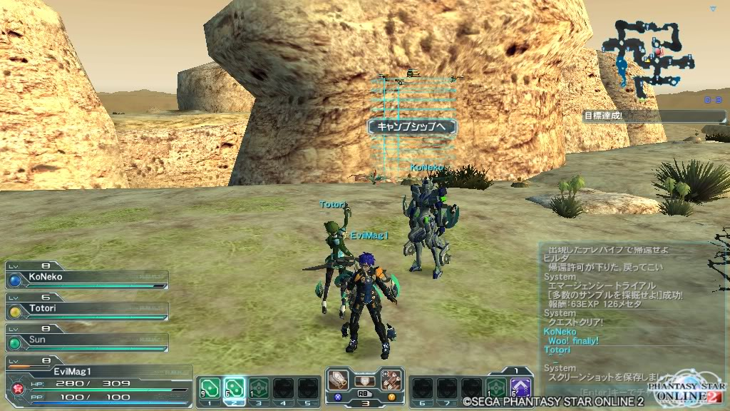 Whee Phantasy Star Online... - Page 2 Pso20120616_083518_004