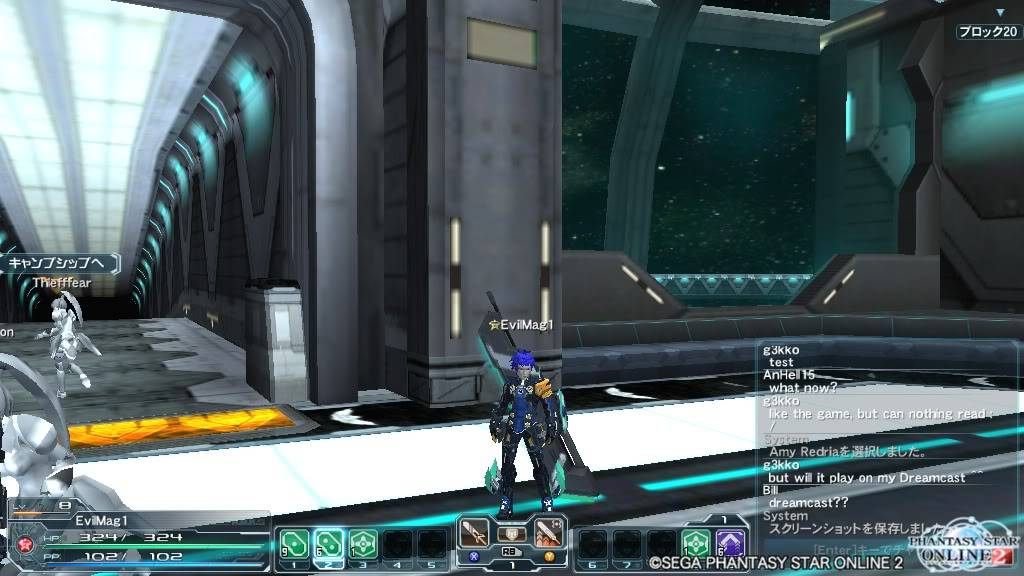 Whee Phantasy Star Online... - Page 2 Pso20120616_091705_008