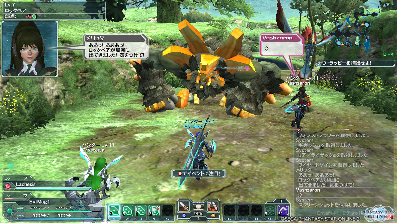 Whee Phantasy Star Online... - Page 2 Pso20120621_081721_003