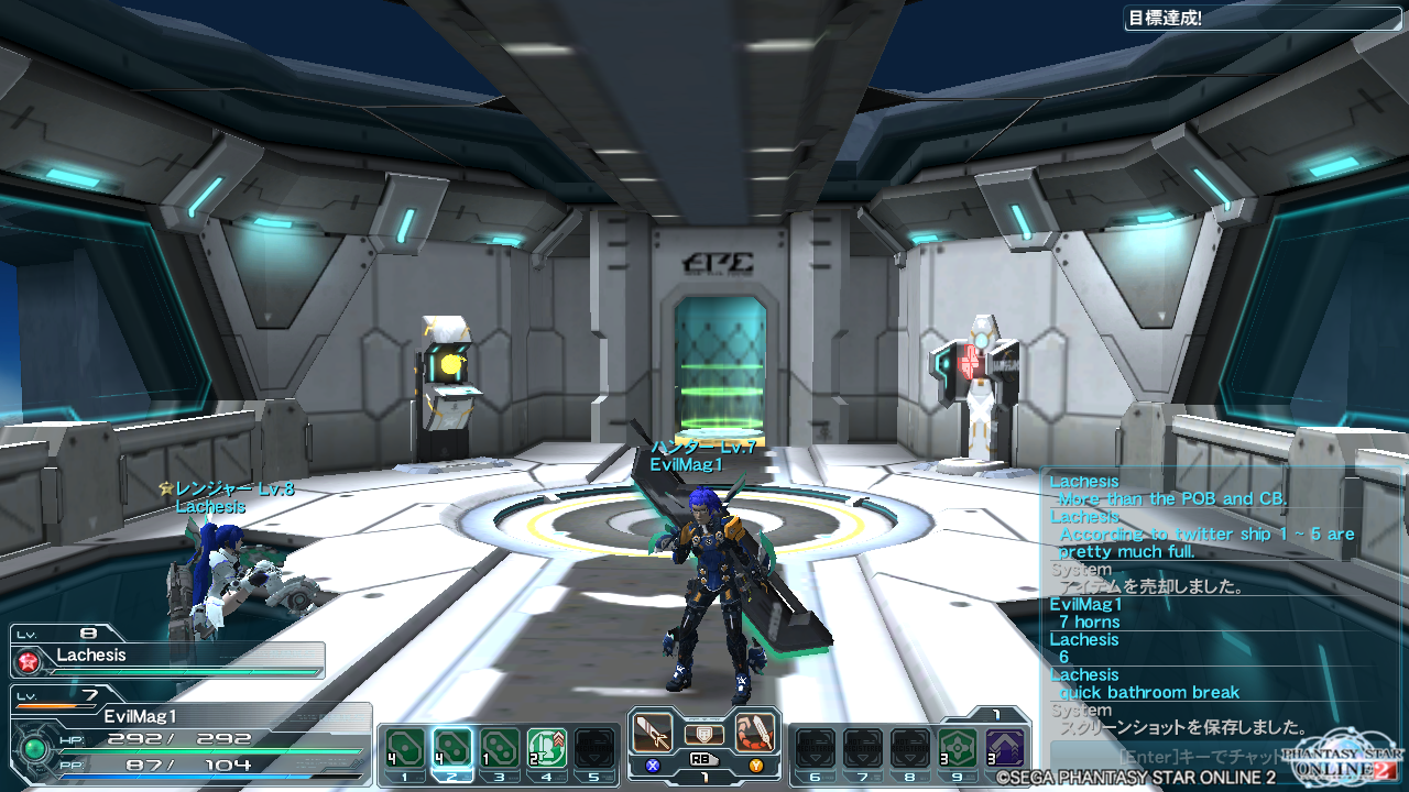 Whee Phantasy Star Online... - Page 2 Pso20120621_083406_004