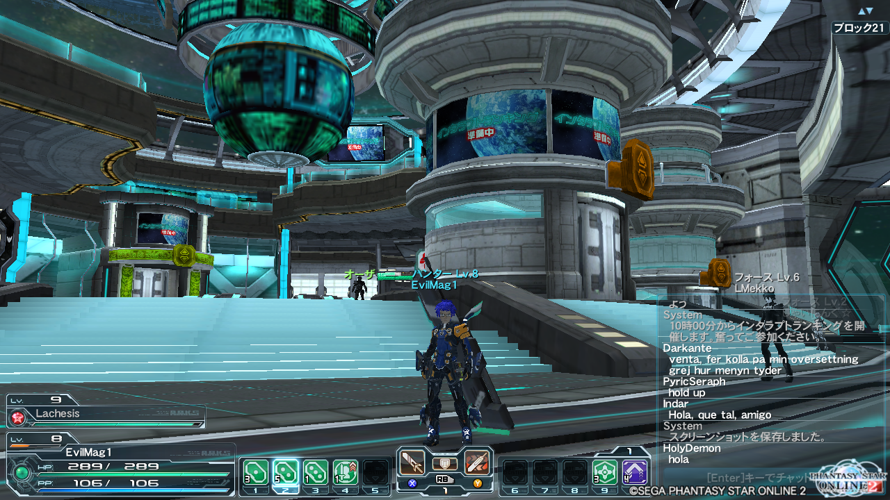 Whee Phantasy Star Online... - Page 2 Pso20120621_095039_006