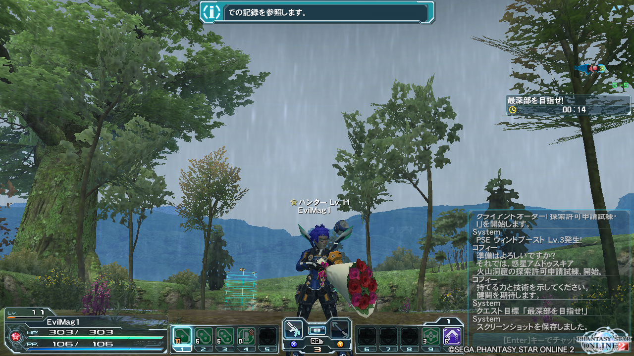 Whee Phantasy Star Online... - Page 2 Pso20120622_034822_000