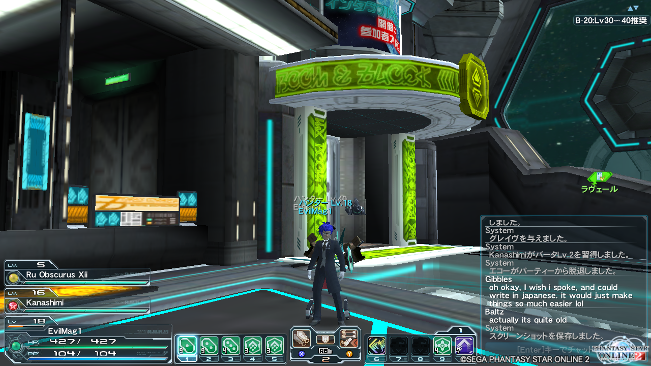 Whee Phantasy Star Online... - Page 2 Pso20120705_203135_000